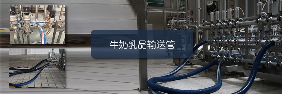 工业软管-德璐氏工业