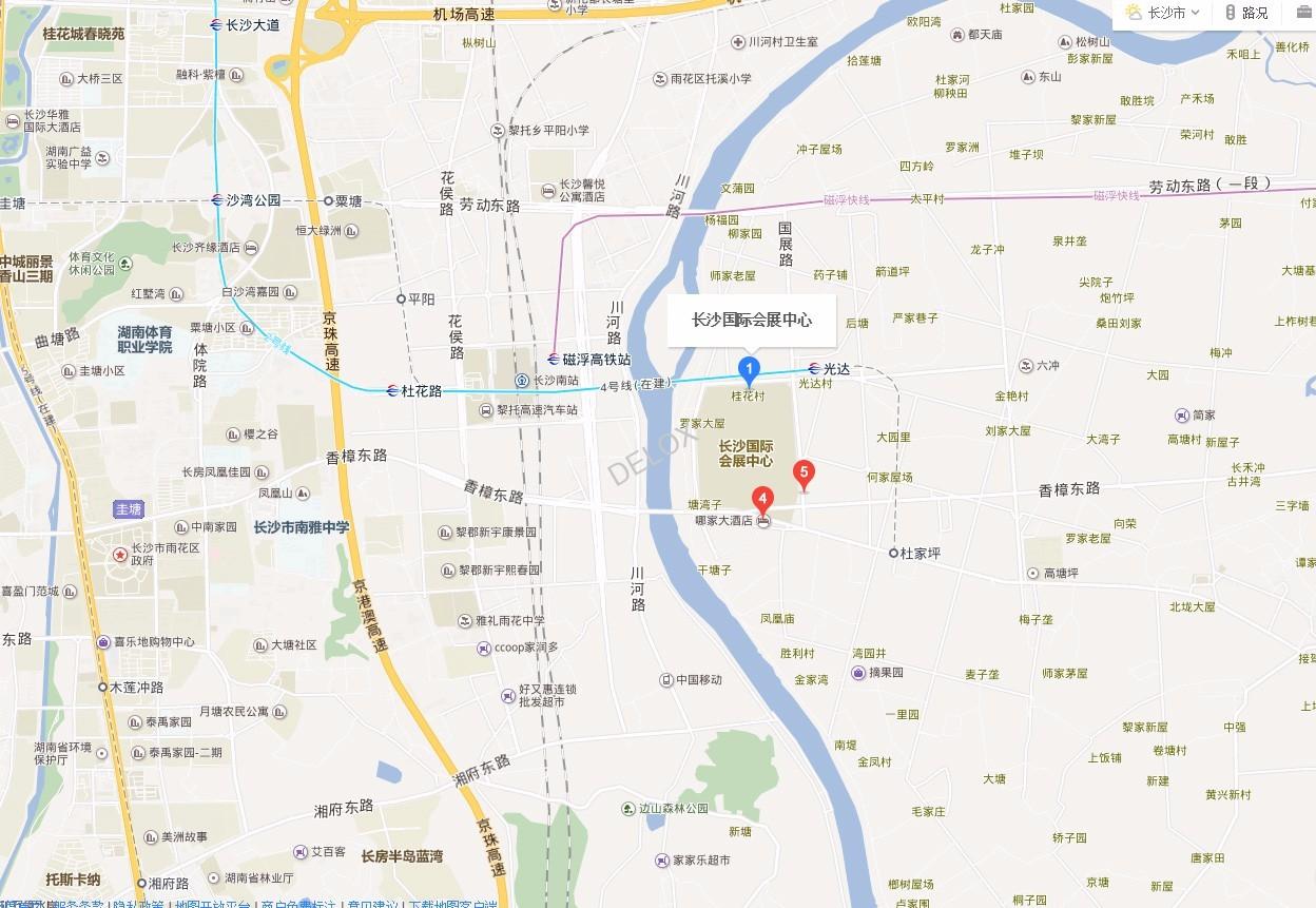 长沙展会地址.jpg