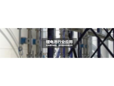 锂电池电子浆料输送用软管