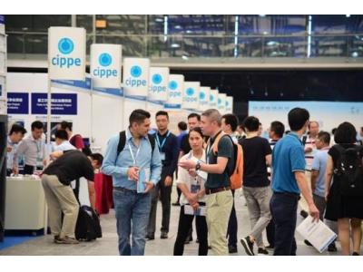 参加第十届国际石油化工装备技术展览会