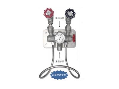 Superklean 蒸汽冷水混合器