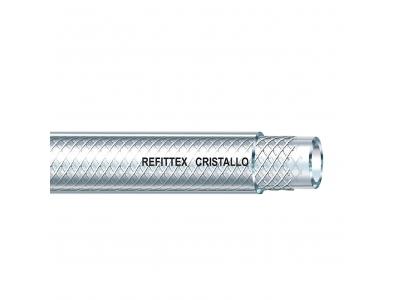 RCRS-食品级PVC编织管(FDA无塑化剂)