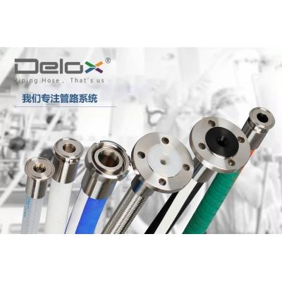 工业软管按用途进行分类